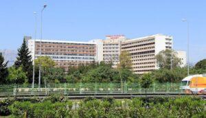 مستشفى اكدينيز الجامعي